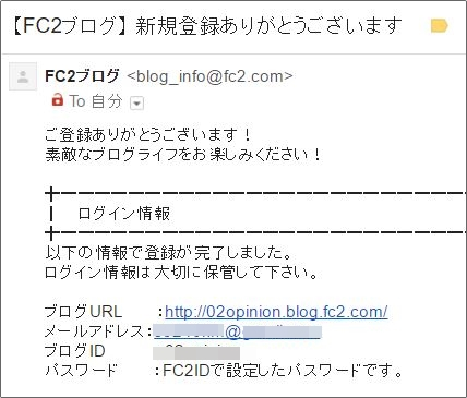 fc2mail02