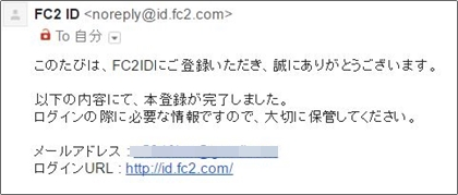 fc2mail01
