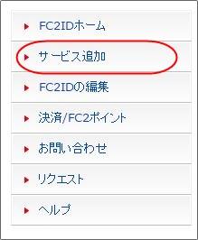 fc2con04