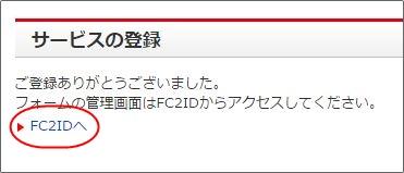 fc2con07