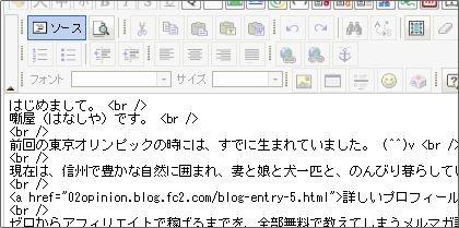 fc2sidebar0094