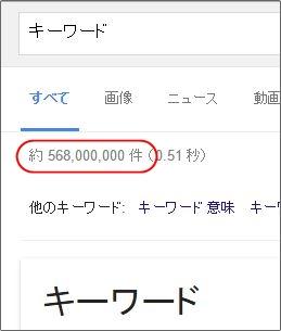kensaku04