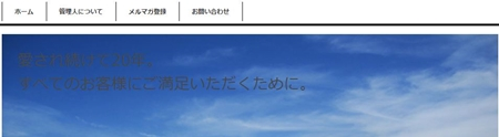 賢威6.2のヘッダーを文字から画像に変更する方法020