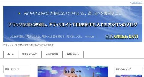 賢威6.2のヘッダーを文字から画像に変更する方法03