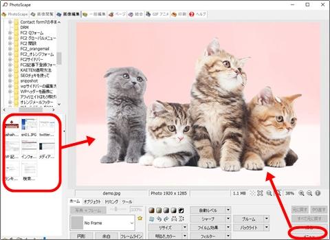 Photoscape使用方法02