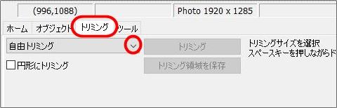 Photoscape使用方法03