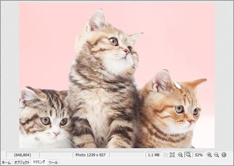 Photoscape使用方法05