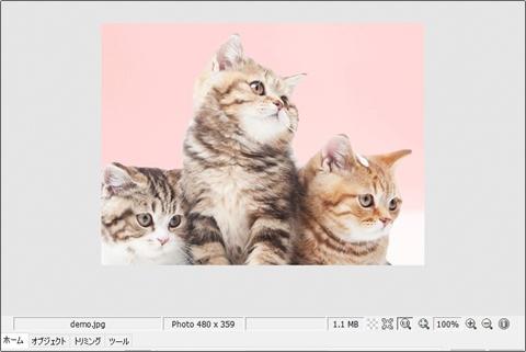 Photoscape使用方法08