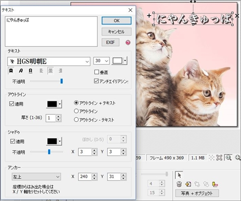 Photoscape使用方法12
