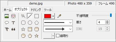 Photoscape使用方法13