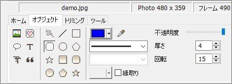 Photoscape使用方法14